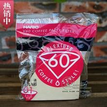 El original Japonés filtro de café HARIO V60 100 V01 cono 1-2 para VCF-01-100M