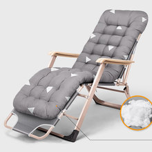 Deck Chair Recliner Fishing Outdoor Summer Home Winter Siesta Couch Laying Nap Office
