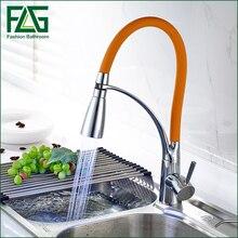 LED Поворотный носик Кухонная мойка кран Pull Out рук спрей одно отверстие Смеситель для кухни griferia Cocina