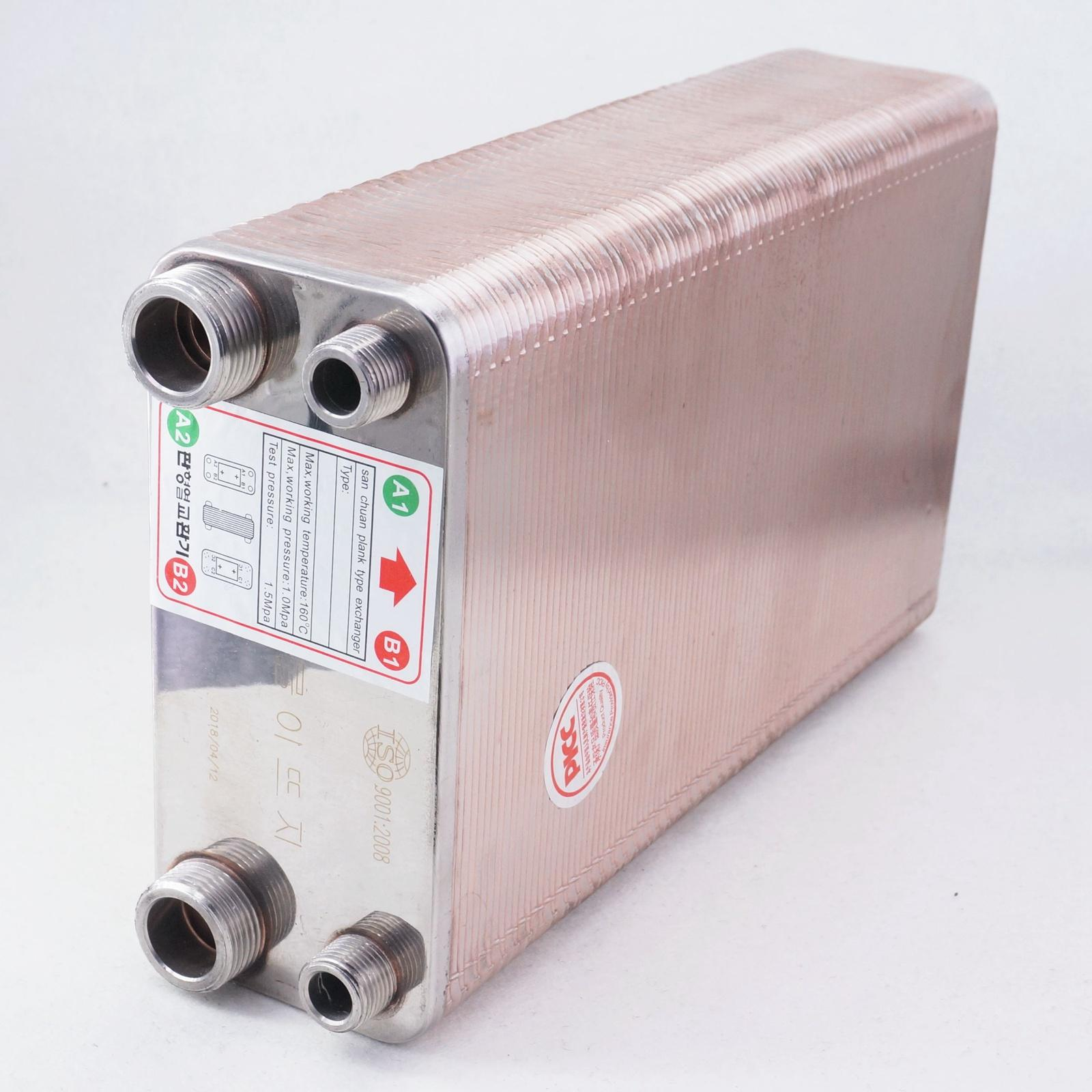100 Plates Wort Chiller Cooler Heat Exchanger SUS 304 Stainless Steel Home Brew Beer Wine Making