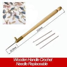 Крючок для вязания крючком с деревянной ручкой и 3 иглами, французский набор инструментов для вышивки бисером и кольцом для рукоделия
