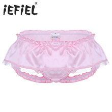 iEFiEL New Arrival Fashion Mens Lingerie Soft Shiny Satin Ruffled 3 Bum Straps Skirted Panties Sissy Lacework Briefs Underwear(China)