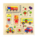 Q small wooden toy tiger clutch plate panels early childhood educational children's cartoon puzzle RB64