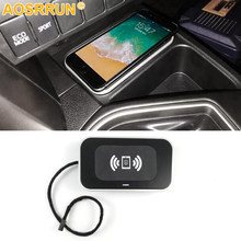 Mobile phone QI wireless charging Pad Module Car Accessories For Toyota RAV4 2013 2014 2015 2016 2018(China)