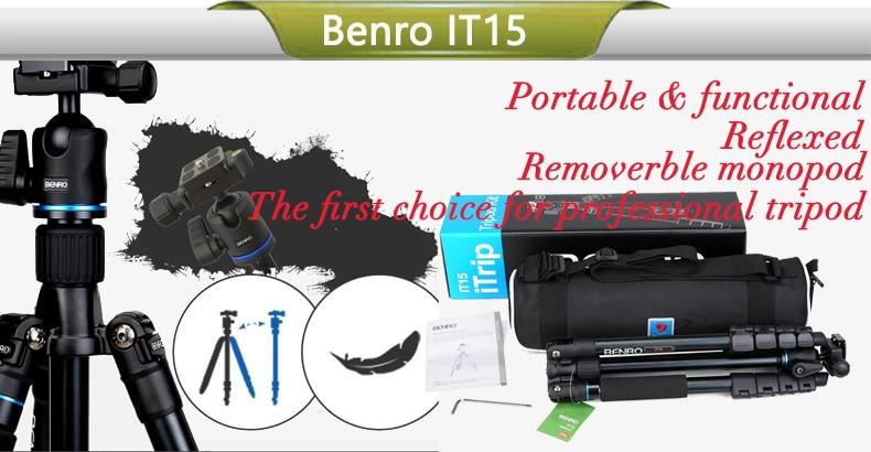 Benro IT15-