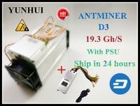 With 1800W Power Supply Antminer D3 19 3GH S Dash Miner X11 Dashcoin Mining Machine Fast