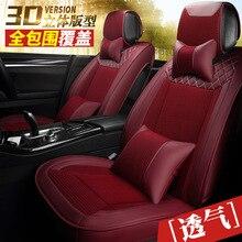 customize car seat covers summer cushion cool feel special for Agila Vectra Zafira Astra GTC PAGANI ZONDA SAAB Spyker RAM HUMMER