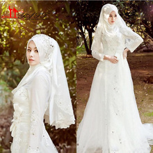 2016 Muslim Terbaru Wedding Dresses Hijab Veil Beads Crystals Tulle Lace Bridal Gowns Long Sleeves Sweep Train Wedding Dresses