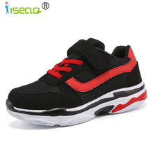 ФОТО new arrival children boys girls casual shoes mesh breathable casual shoes for kids girls sports shoes boy running sneakers