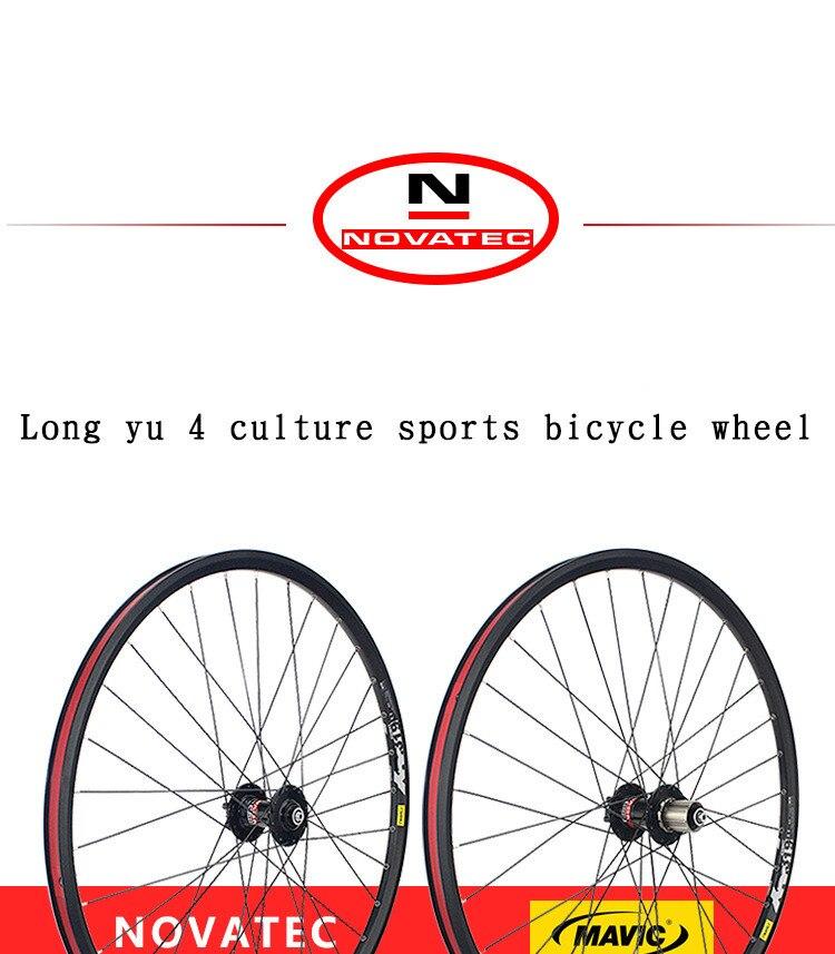 roda de Bicicleta roda de bicicleta de montanha definir