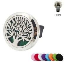 Пустотелое дерево/звезда форма эфирные коробка для масел медальон со светорассеивателем медальон для парфюмерии серебро ароматерапия Медальоны кулон без цепи