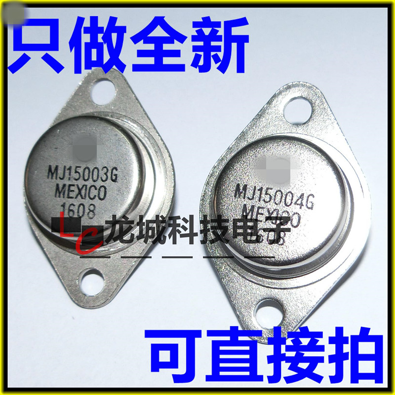1pair MJ15003G MJ15004G NEW AMP transistor TO-3