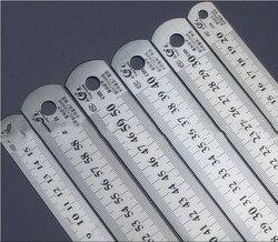 Elaboração de ferramentas de hardware Suprimentos régua régua de aço mais grosso dupla face para o escritório ea escola kawaii