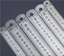 강철 통치자 두꺼운 제도 용품 하드웨어 도구 통치자 사무실과 학교를위한 두 번 직면 kawaii