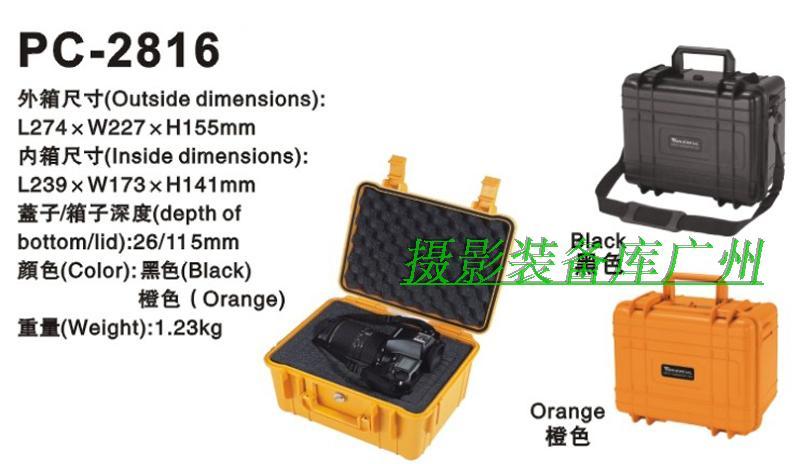 Adearstudio Wonderful safety box pc-2816 tool box equipment hard case waterproof box pc2816