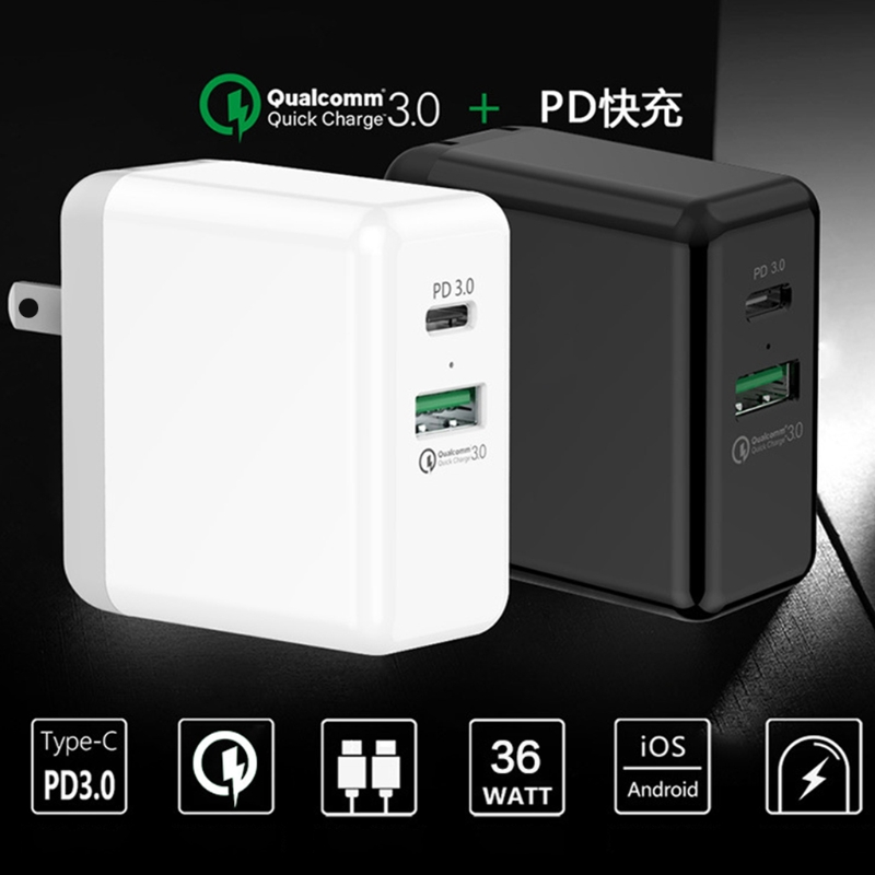 36W PD3.0 Type C USB QC3.0 Travel Charger Power Adapter For Smart Phone MacBook
