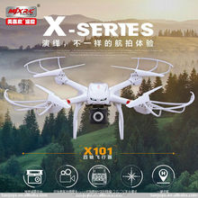 Free shipping Better than Syma X8C X8W X8G drone MJX drone 2.4G 6 Axis FPV RC Quadcopter RTF with C4005 camera RC helicopter