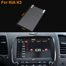 Car Styling 8 Inch GPS Navigation Screen Steel Protective Film For Kia K3 Control of LCD Screen Car Sticker