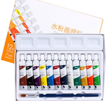 12 color gouache paint painting pen palette set student painting art set
