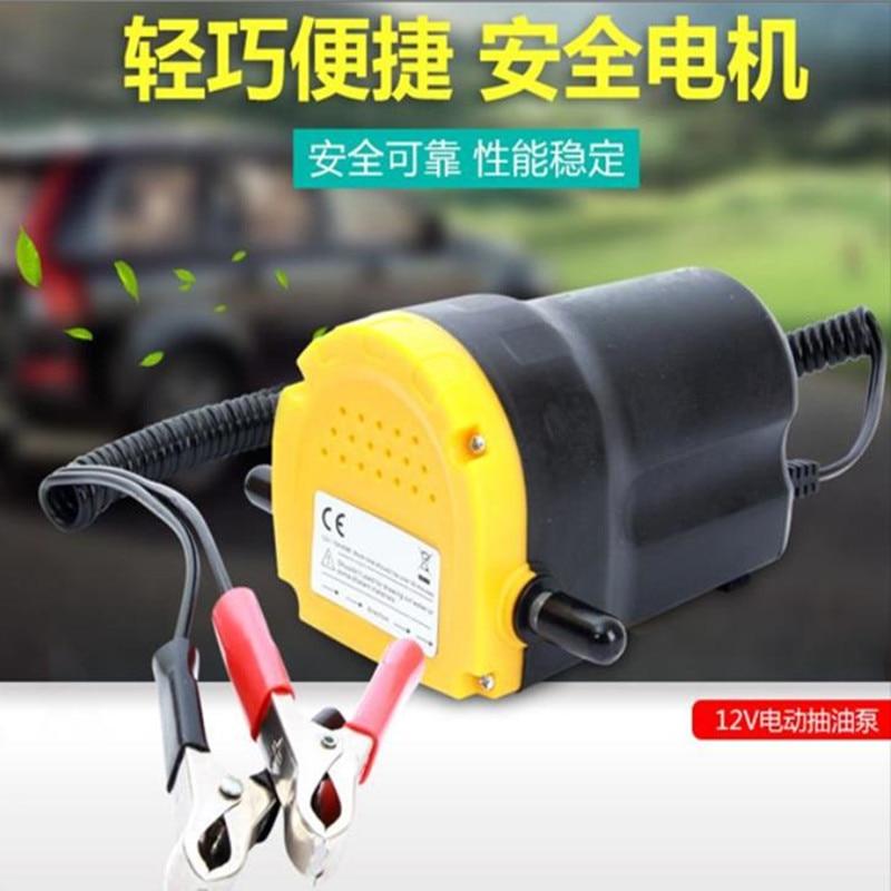 Résistance à la corrosion de représentation de pompe à huile de vitesse de 12 V/24 V aucune puissance de fuite 60 W