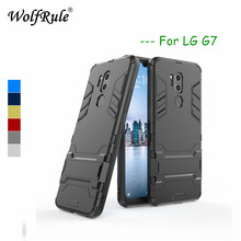 WolfRule sFor Case LG G7 Cover Soft Silicone + Plastic Kickstand Back For Phone Coque 2018 G710 Capa 6.1