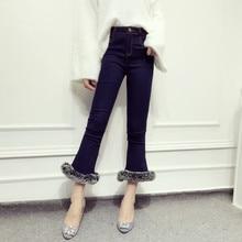 bodysuit women skinny jean Korean High Waisted Black Flare Jeans bell bottom pants wide leg jeans