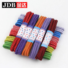 Bed Sheet Holder Rubber Bungee Cord Elastic Band Sewing Free Shipping Double Elastic Rubber Band Rope Wide Thin Baby Clothes