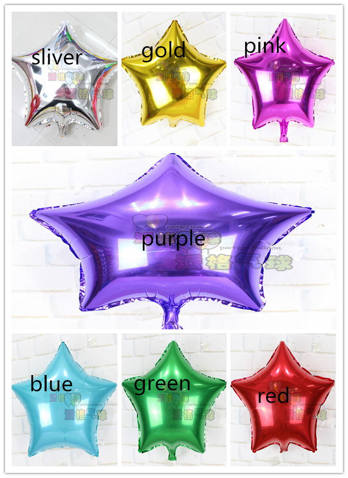 7pcs/lot 18'' five-pointed star shaped foil Balloons Helium Metallic pure color
