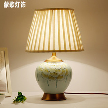 TUDA Table Lamps Ceramic Lamp of Bedroom American Rural Sitting Room Decoration Study Chinese All Copper
