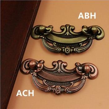 Retro vintage furniture handles 64mm bronze drawer cabinet pull knob 96mm antique copper dresser cupboard handle shaky drop ring