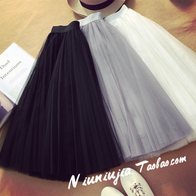 Women Knee Length Mesh Skirt Solid Elastic-waist Pleated Ball Gown Mid-long Skirt Skirt With Lining
