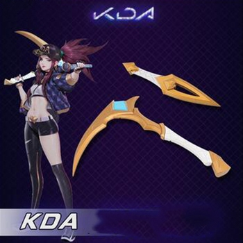 Game lol KDA Akali cosplay prop accessory