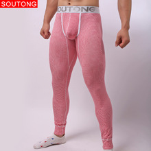 Soutong Brand Underwear Winter Men Warm Thermal Underwear Cotton Long Johns Small Plaid Underpants Thermal Pants