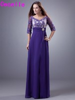 2017 Real Purple Long Modest Bridesmaid Dresses With Half Sleeves A line Floor Length Mother's Formal Wedding Party Gowns New
