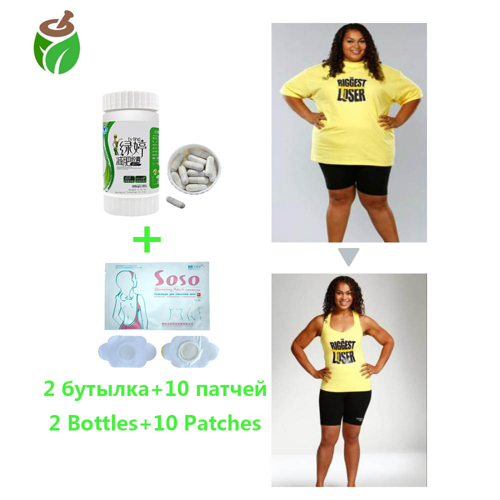Top 8 Most Popular Herbal Pills Weight Loss Brands And Get Free Shipping 74d5ikmm