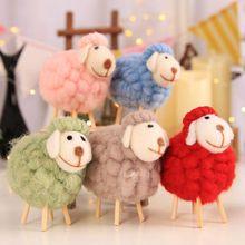Плюша Животные игрушки из шерстяного войлока игрушечная овца для Для детей Декор украшение, статуэтки миниатюры