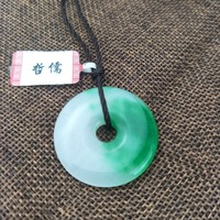 Natural JADESt Pendant Carved ice double color donut pendant with simple black rope chain Send A certificate