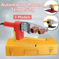 800W 220V Electric Hot Welding Machine Heating Tool PPR PE PP Tube Pipe Welding Machine