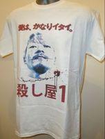 Ichi The Killer Japan Film T Shirt Koroshiya Yakuza Gang Manga W099 Oldboy Gozu