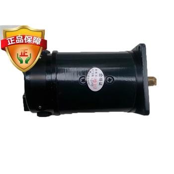 DC Motor 110SZ53/H6 308W 110V 4A 3000r/min for Wire Cutting Machine