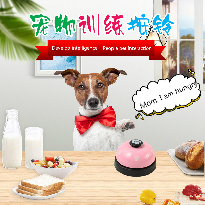 2019 New Listing Dog Ringer Pet Supplies Trainer Metal Cat dog Barking Order Dog Footprint Puzzle in Dog Toys from Home Garden