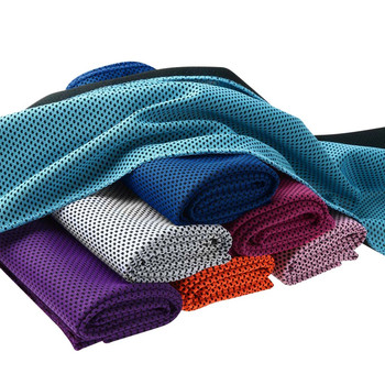 Fitness Dry Cooling Sweat Towels
