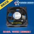 Entrega gratuita. ventilador de flujo axial 4114 NXH inversor dedicado 24 v 11 w un ventilador de refrigeración