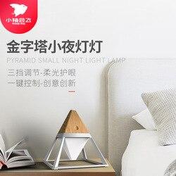 Kreatywny interfejs USB światło światło ładowania lampka nocna art mała lampa stołowa led lampka nocna 3d lampa iluzoryczna