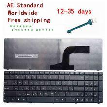 Русская клавиатура для ноутбука Asus N53 X53 X54H k53 A53 N60 N61 N71 N73S N73J P52 P52F P53S X53S A52J X55V X54HR X54HY N53T ру