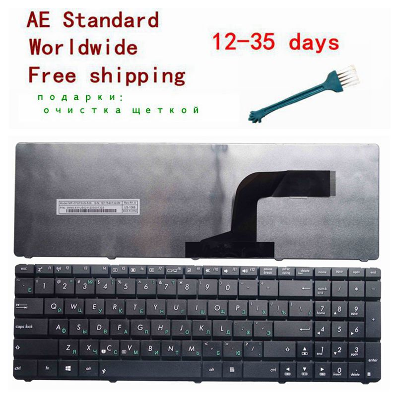 Russian Laptop Keyboard for Asus N53 X53 X54H k53 A53 N60 N61 N71 N73S N73J P52 P52F P53S X53S A52J X55V X54HR X54HY N53T RU texet tm 7056 7 tablet touch screen digiziter fpc tp070255 k71 01 hs1285 replacement for texet texet tm 7056 tablet