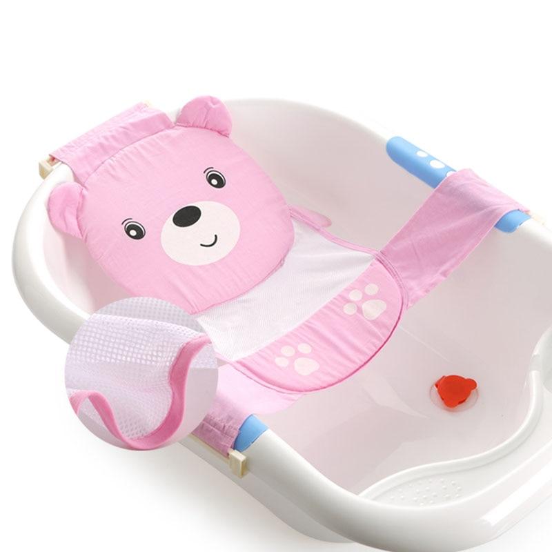 New Baby Bath Net Sling For Tub Bathtub Newborn Toddler