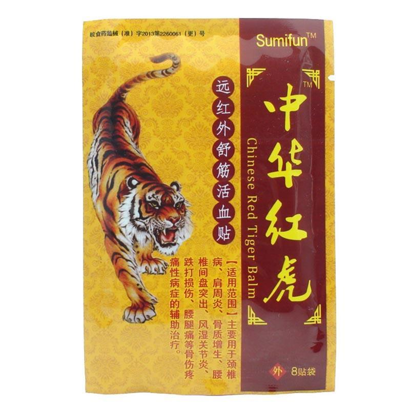 8Pcs Chinese Red Tiger Balm Muscle Ache Back Joint Pain Relief Plaster Arthritis Health Care Medical Balm Patch Body Massage U0 cofoe pain relief orthopedic plaster chinese medical patch paste for shoulder hand waist knee joint foot health care 8pcs set