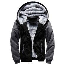 Модные для мужчин зимняя спортивная M-5XL Толстовка зима теплый флис свитер на молнии пеший Туризм Куртка Верхняя одежда новое поступлен