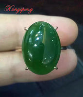 925 Sterling Silver With 100 Natural Jasper Ring Women With Luxury And Generous A Wedding Gift
